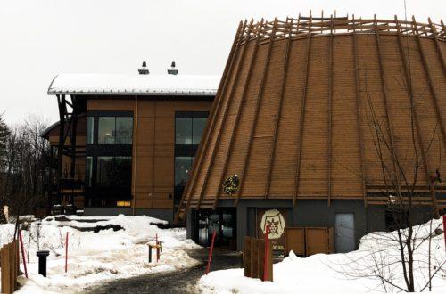 Musée Huron-Wendat à Wendake de l'extérieur